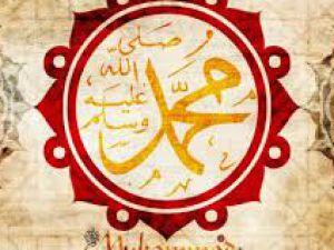Hz. Muhammed (S.A.V)'in İftar Duası