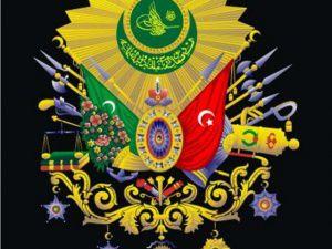 Osmanlı İmparatorluğu Kısa Belgesel